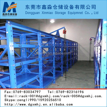 1 Ton 3 Storage Pullout Drawer Mould Rack With Sliding Shelves
