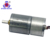 25mm spur geared motor 6V small geared dc motor for sensitive trash bins