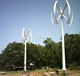 Hot sale cheap price whole unit 220v 110v 380v 2kw 3kw 5KW wind turbine generator also called vertical aerogenerator