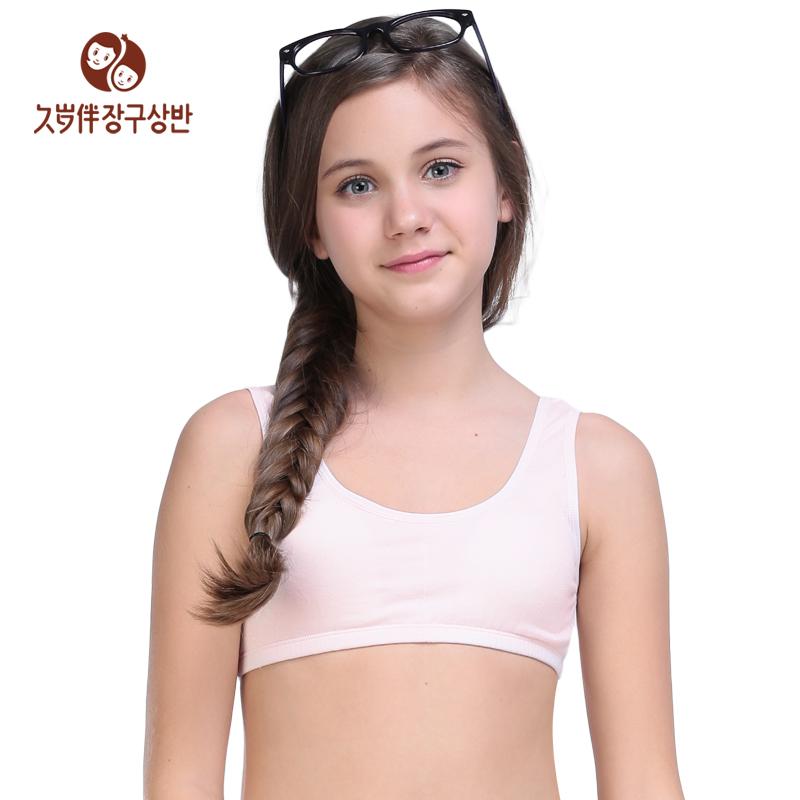 Training bra little teen girls
