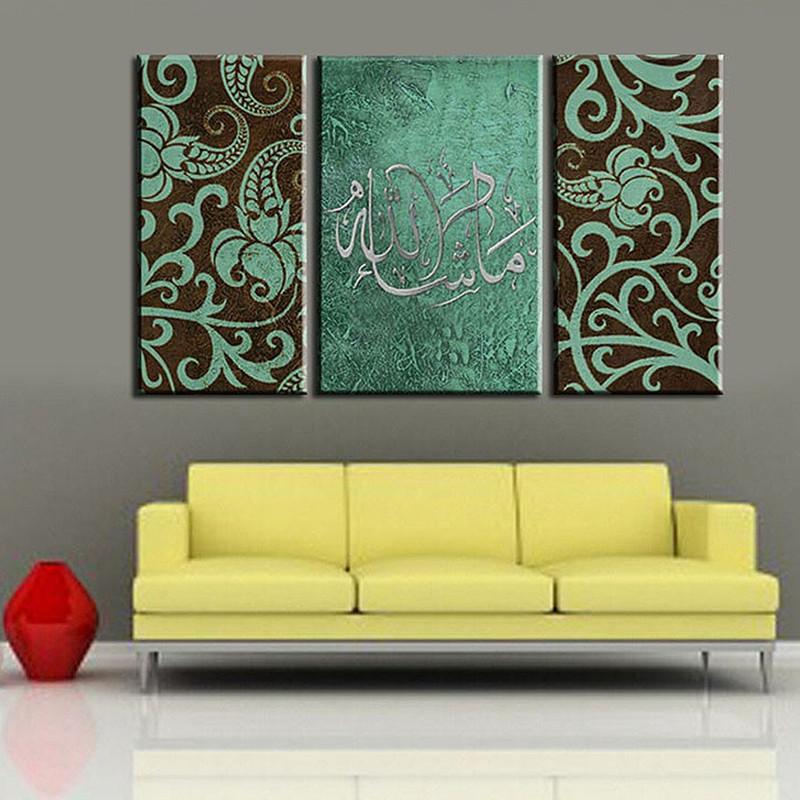 achetez en gros moderne arabe en ligne des grossistes moderne arabe chinois. Black Bedroom Furniture Sets. Home Design Ideas