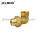 T1211 Brass Fitting Elbow,Brass Fitting for PVC PIPE