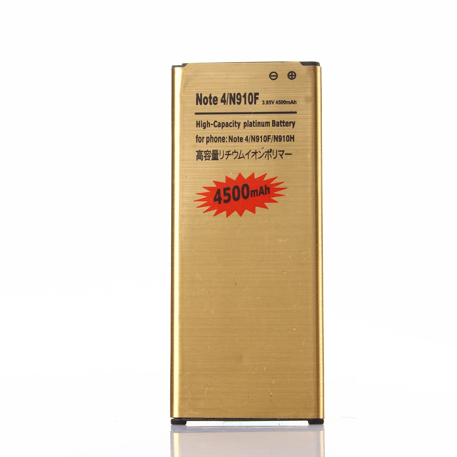 Gold Extended Samsung Galaxy Note 4 High Capacity Battery EB-BN910BBE EB-BN910BBU For Samsung Galaxy Note 4 SM-N910A / Samsung Galaxy Note 4 SM-N910T / Samsung Galaxy Note 4 SM-N910P / Samsung Galaxy Note 4 SM-N910R4 / Samsung Galaxy Note 4 SM-N910V 4500 mAh