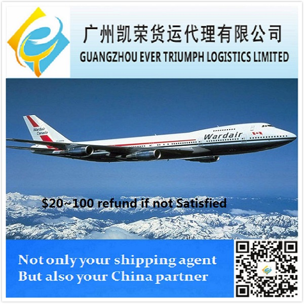 cheap alibaba drop shipping from China to Trinidad and Tobago