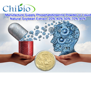 PS 20%,50%,70%,90% Phosphatidylserine powder for nutraceuticals