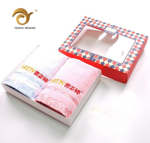 Face Towel Gift Wrap Ideas,cotton Weeding Christmas Gift Set Towel,towel Set In Gift Box