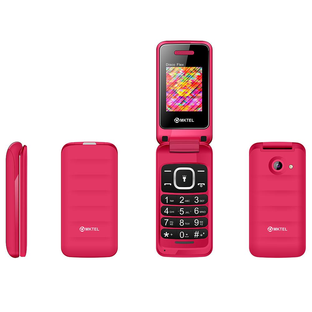 dicos mobile