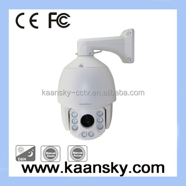 outdoor intelligent infrared high speed dome camera PTZ 27X zoom