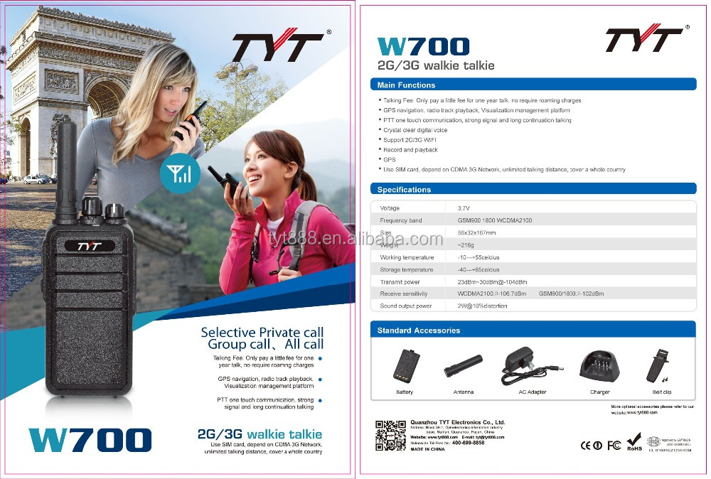 3G WCDMA small walkie talkie Use WIFI And SIM Card System operation TYT - W700