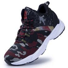Баскетбольная обувь для мальчиков, высокое качество, мягкие Нескользящие Детские кроссовки, детская спортивная обувь на толстой подошве, у...(Китай)