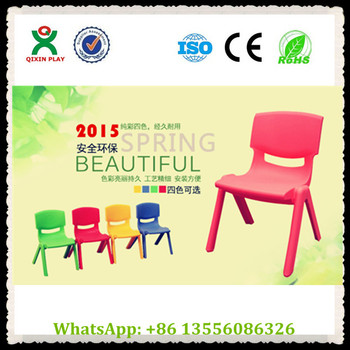 Free Day Care Children Colored Plastic Chair, Plastic Chairs For Creche .  Child Care Center