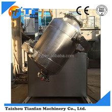 HD Series dry powder food mixer machine for sale