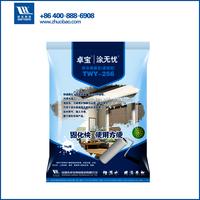 Cement waterproof mortar mix