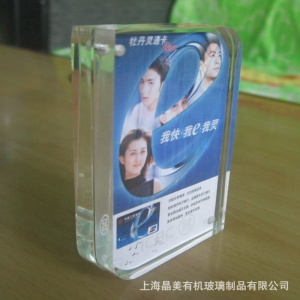 Manufacturers retail hot gilr acrylic photo frame magnet hanging frame magnetic for set-up photo frame rounded