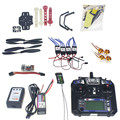 Full Set RC Drone Quadrocopter 4 axle is Aircraft Kit F330 MultiCopter Frame QQ Super Flight