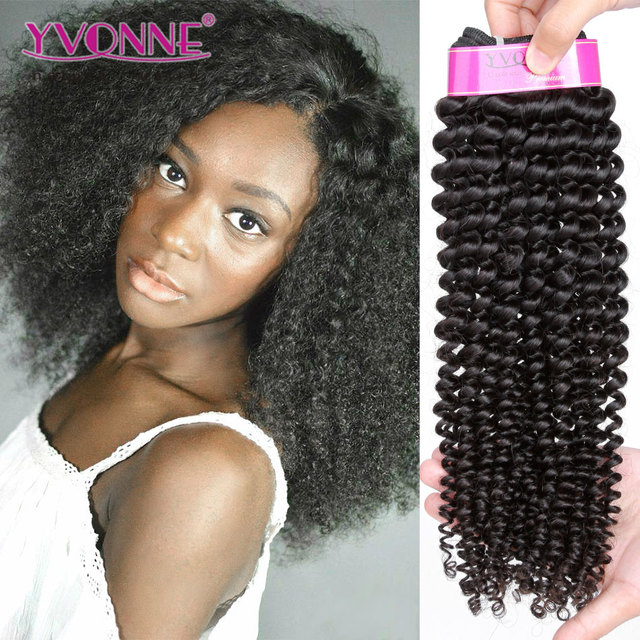 Natural Curly Brazilian Hair Weave Source Quality Natural Curly