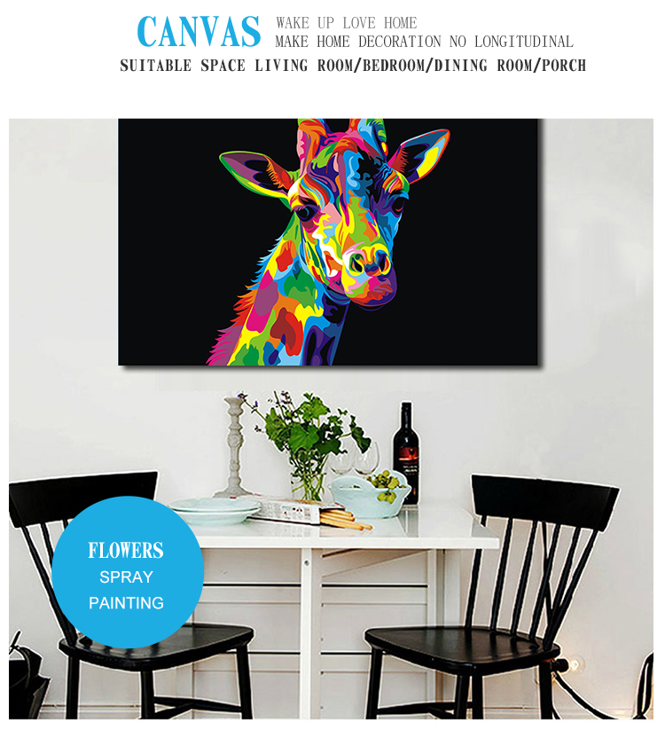 Giraffe decor art canvas painting custom giclee prints whosale price cheap giclee printing for kids gift