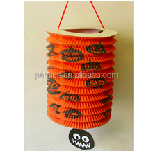 Accordion Halloween Pumpkin/Witch/Spider/Skull Design Paper Lantern