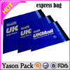 Yason custom size poly mailer secure mail bag plastic courier bags for delivery