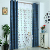 Bule curtain and draps for mobile home