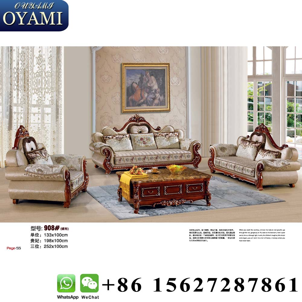 Luxury new model leather furniture living room sofa sets pictures