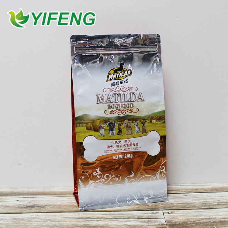 Hiagh Quality Printed Plastic Ziplock Bag With Design Flat Bottom Digital Printing Hot Laminating Pet Food Pouches