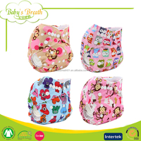 PSF-16 economic reusable bulk cloth diapers baby for sale