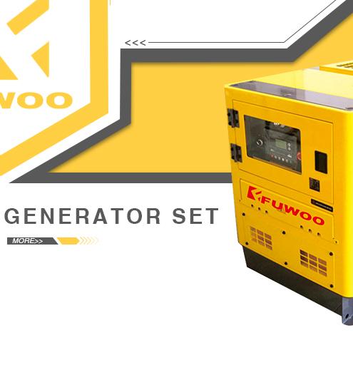 Fujian Fuwoo Industrial Co., Ltd. - Generator,Water Pump