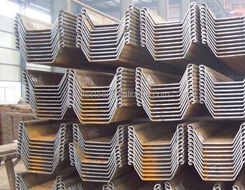 Az/pz/scz/skz Type Steel Sheet Piling Cold Formed High Strength ...