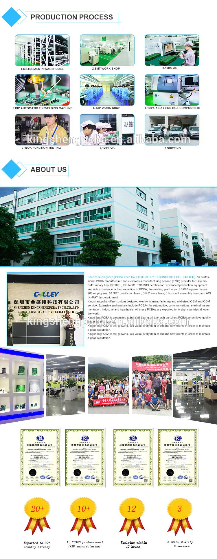 中国カスタムpcbマザーボードアセンブリ電子製品のプリント回路メインボード製造