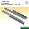 Gorgeous concealed rebound telescopic slides track/drawer channels