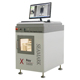Seamark close tube bga x-ray inspection machine/pcb x-ray inspection machine x-5600 for bga chip void inspection