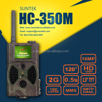 2G Network 940nm Invisible Night Vision Game Camera with 16MP 1080P GPS MMS SMS Remote Control