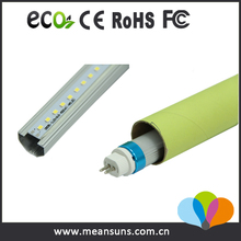High efficiency T5 LED tube G5 pins AC 220-240V Input 28w t5 led integrated double tube