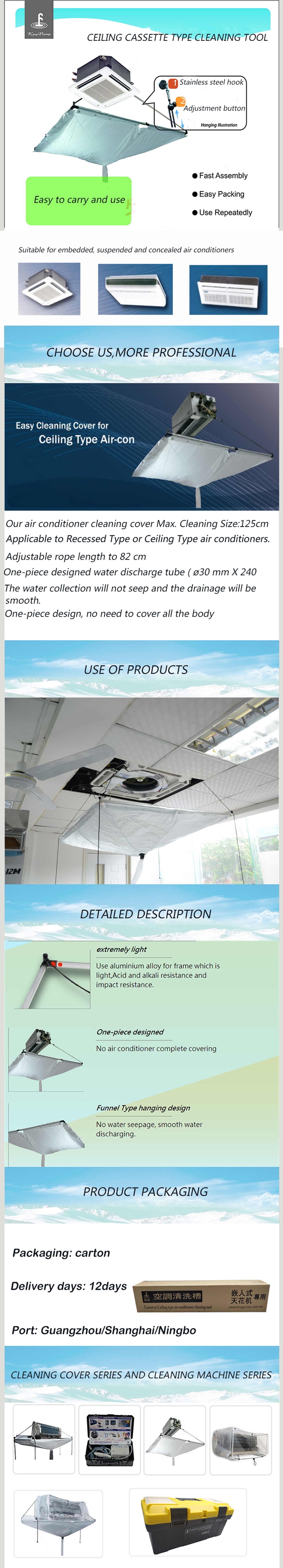 King Pump quickly assembled cassette or ceiling type professional air conditioner/conditioning cleaning cover tools