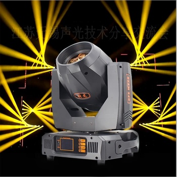 2019 New Factory sell rainbow moving head effect 8r moving head light beam 260