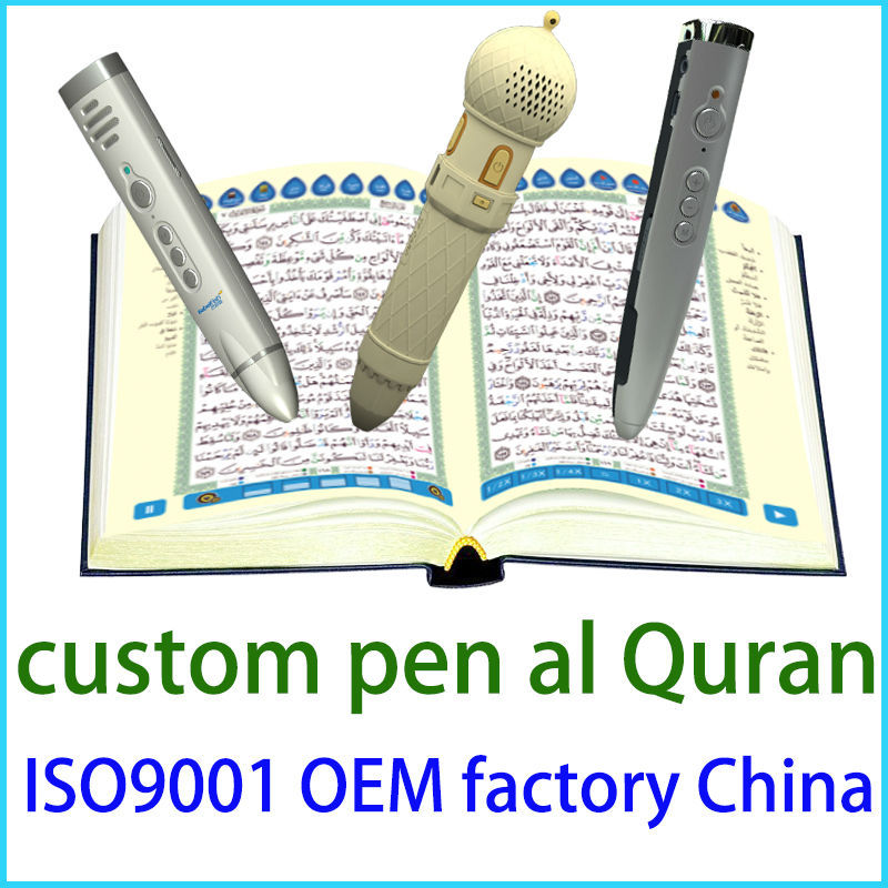 Shenzhen Factory Produce Quran Reading Pen with 15 languages translation