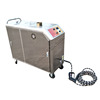 High quality LPG steam cleaning machine auto parts cleaning equipment