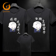 Groothandel Chinese karakters mannen <span class=keywords><strong>t-shirt</strong></span>