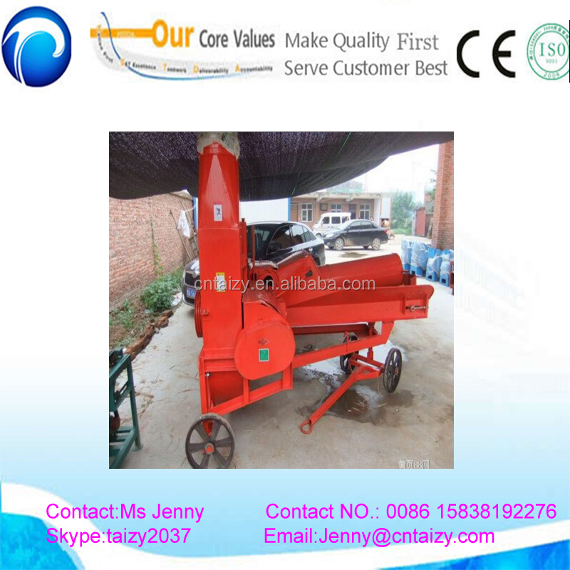Small type Agricultural Chaff Cutter For Animale Feed,Straw Crusher,Hay Cutter