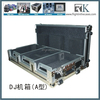 High Quality DJM 800 Pioneer Durable Aluminum Flight Case
