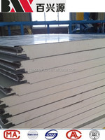 hot sale polyurethane/pu foam insulation panel