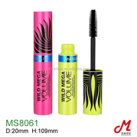 MS8061 12.5ml water Cylindrical empty cosmetics mascara