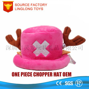 Hat wholesale China Plush Elk Thousand Sunny Red Chopper One Piece Romance Dawn Cap And Hat