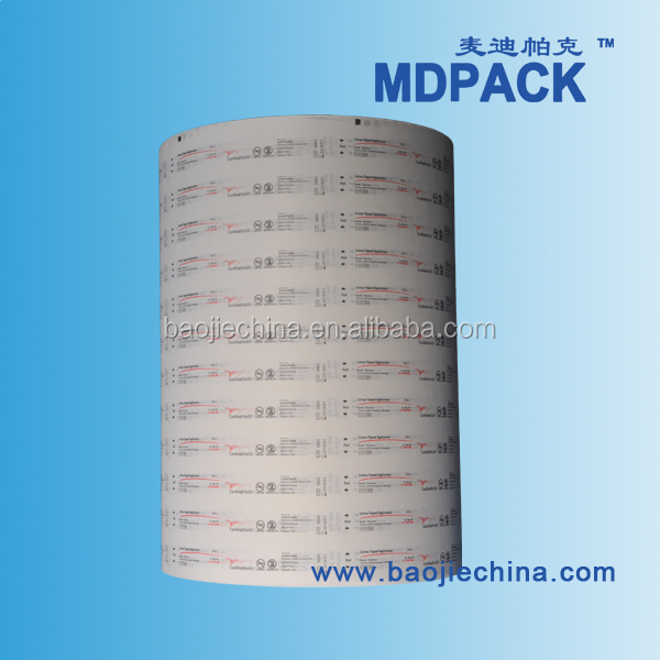 Medical Coated Paper for Syringe or Needle Bilster Packaging