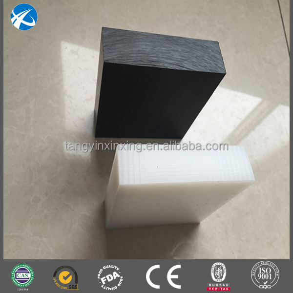 Oversized Virgin Uhmwpe Sheet Pure Material Extruder Uhmw