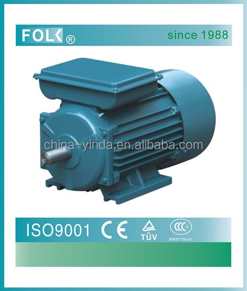 YL Series Single-phase Electric Motor 800 RPM
