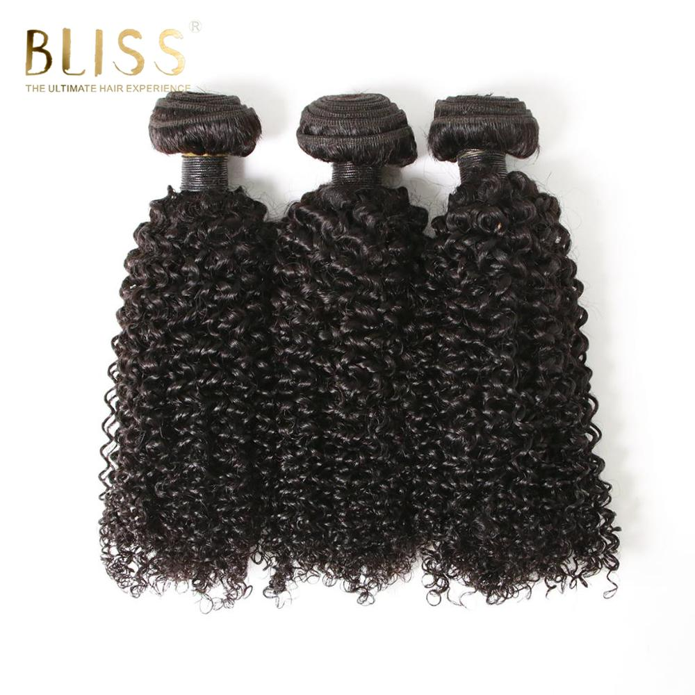 3 IN 1 Baby Deep 8a Grade Virgin Hair 100 brazilian remy human hair weave