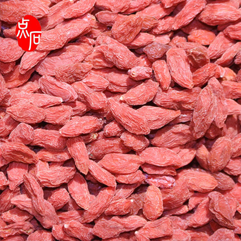 Chinese Black Wolfberry Bulk Goji Berries