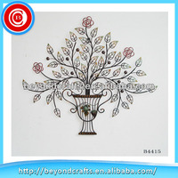 Metal Leaves&Branches Wall Decor